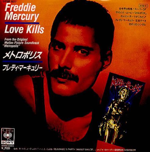 "Freddie Mercury Love Kills 7"" vinyl single (7 inch record) Japanese MER07LO144762"