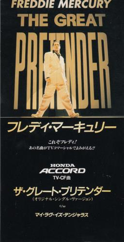 "Freddie Mercury The Great Pretender - Reissue with Honda Advert 3"" CD single (CD3) Japanese MERC3TH45852"