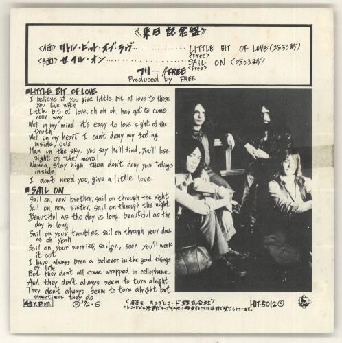 "Free Little Bit Of Love 7"" vinyl single (7 inch record) Japanese FRE07LI457799"