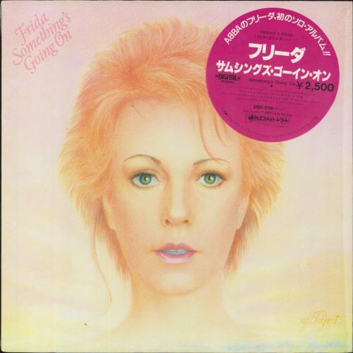 Frida Something's Going On - Dark Orange Vinyl vinyl LP album (LP record) Japanese FRILPSO231014