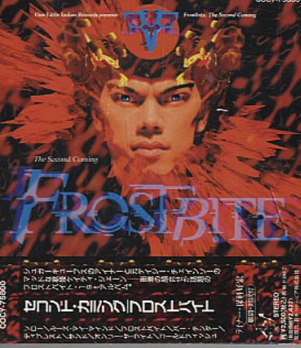 Frostbite The Second Coming CD album (CDLP) Japanese FB2CDTH314914
