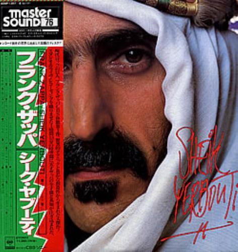 Frank Zappa Sheik Yerbouti Japanese 2 Lp Vinyl Record Set