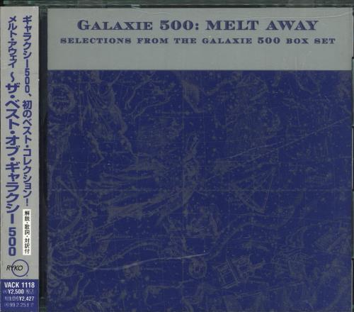 Galaxie 500 Melt Away - Selections From The Galaxie 500 Box Set CD album (CDLP) US GALCDME711191