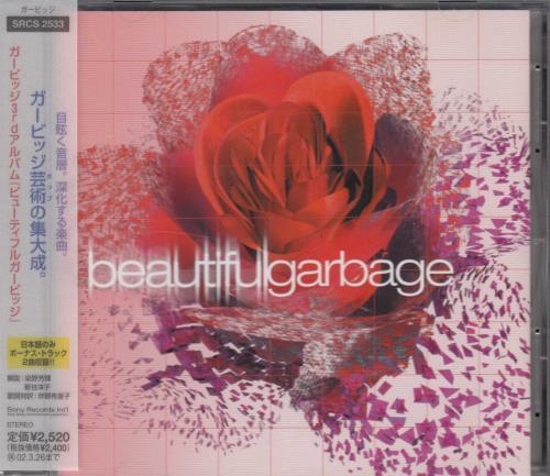 Garbage Beautiful Garbage + 2 CD album (CDLP) Japanese GBGCDBE191538