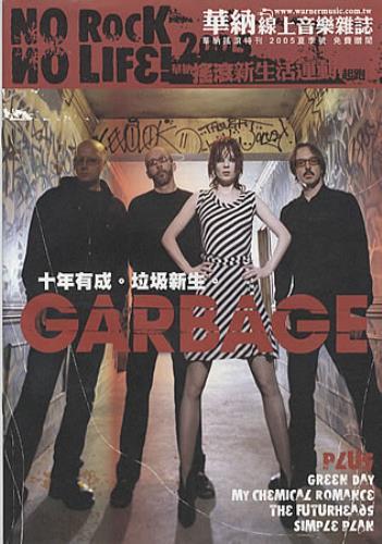Garbage No Rock No Life magazine Taiwanese GBGMANO326380