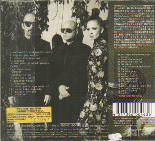 Garbage Not Your Kind Of People CD album (CDLP) Japanese GBGCDNO639470