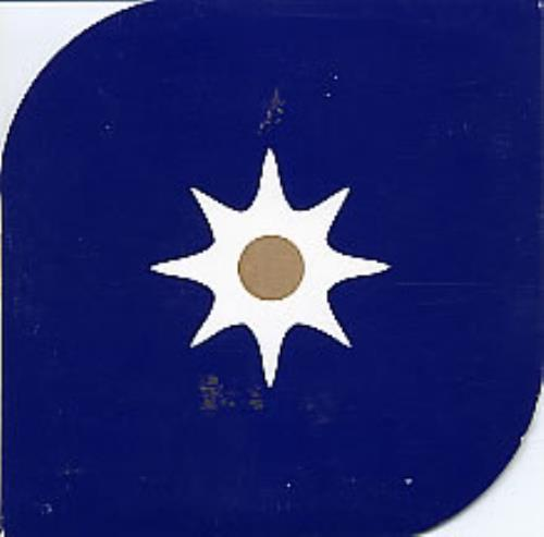 "Garbage Special CD single (CD5 / 5"") UK GBGC5SP121578"
