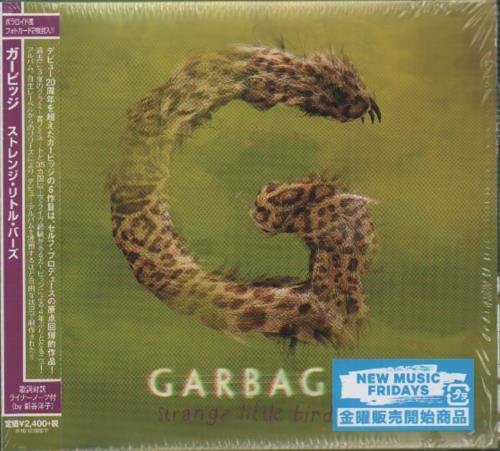 Garbage Strange Little Birds CD album (CDLP) Japanese GBGCDST654945