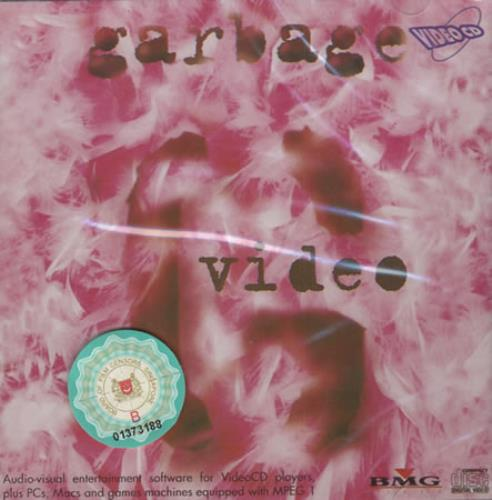 Garbage Video Video CD Hong Kong GBGVDVI148981