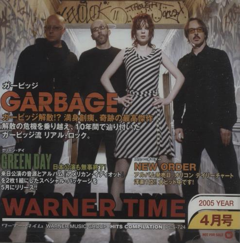 Garbage Warner Time CD album (CDLP) Japanese GBGCDWA664628