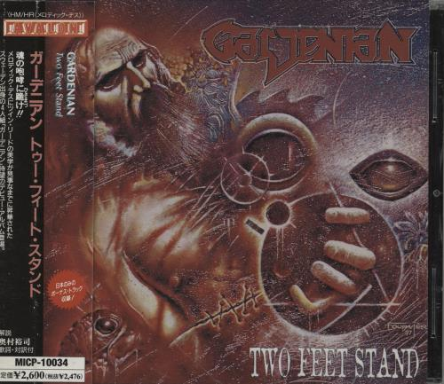 Gardenian Two Feet Stand CD album (CDLP) Japanese 2CSCDTW759723