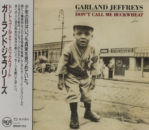 Garland Jeffreys Don't Call Me Buckwheat CD album (CDLP) Japanese GJFCDDO480596