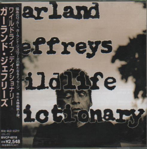 Garland Jeffreys Wildlife Dictionary CD album (CDLP) Japanese GJFCDWI651935