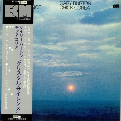Gary Burton Crystal Silence vinyl LP album (LP record) Japanese GB5LPCR488934