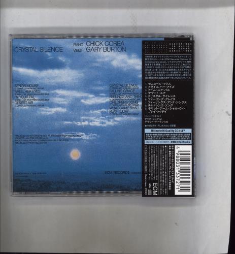 Gary Burton Crystal Silence CD album (CDLP) Japanese GB5CDCR774470