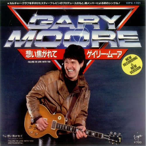 """Gary Moore Falling In Love With You 7"""" vinyl single (7 inch record) Japanese MOO07FA318660"""