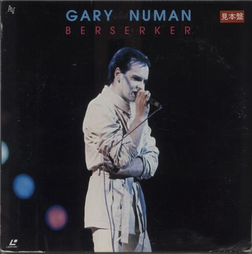 Gary Numan Berserker laserdisc / lazerdisc Japanese NUMLZBE669223