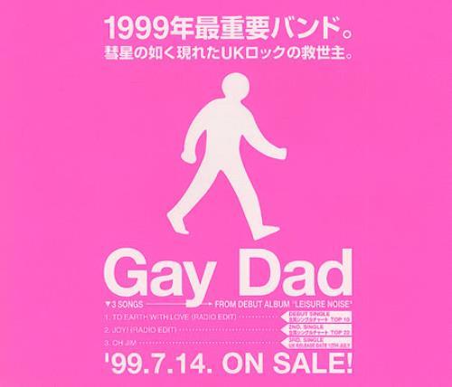 "Gay Dad 3 Songs CD single (CD5 / 5"") Japanese GYDC5SO141957"