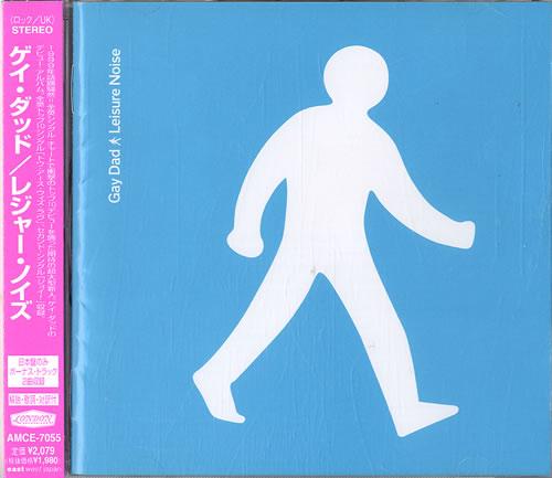 Gay Dad Leisure Noise CD album (CDLP) Japanese GYDCDLE611105