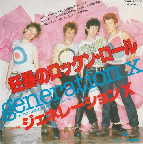 "Generation X Your Generation 7"" vinyl single (7 inch record) Japanese GEX07YO135381"