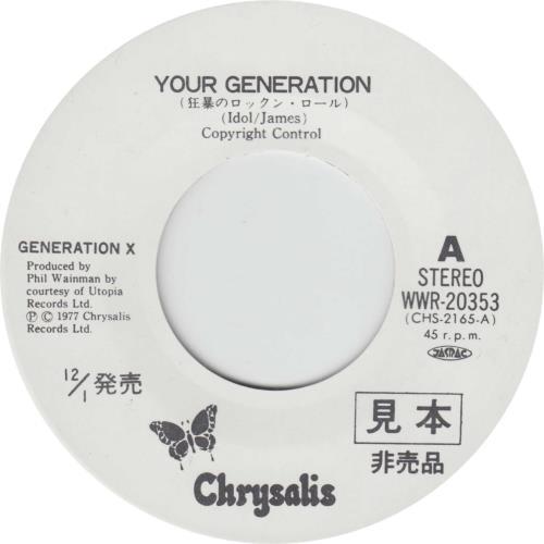 "Generation X Your Generation 7"" vinyl single (7 inch record) Japanese GEX07YO135381"