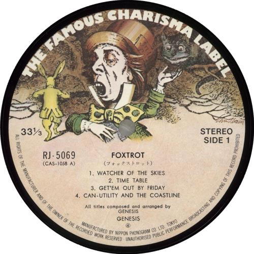 Genesis Foxtrot - 1st vinyl LP album (LP record) Japanese GENLPFO713376