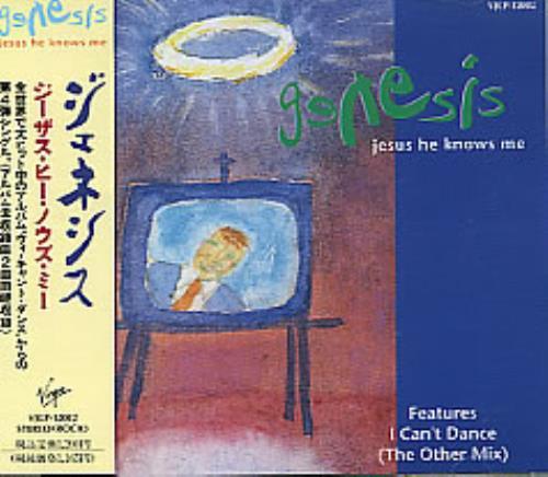 """Genesis Jesus He Knows Me CD single (CD5 / 5"""") Japanese GENC5JE197612"""
