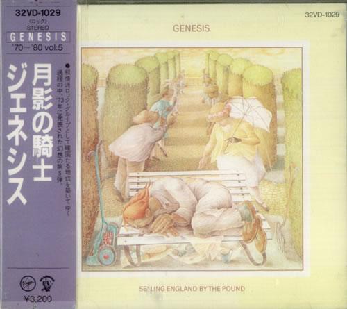 Genesis Selling England By The Pound CD album (CDLP) Japanese GENCDSE283987