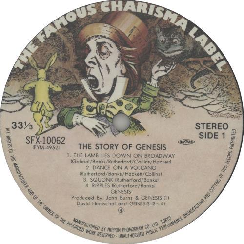 Genesis The Story Of Genesis + Obi 2-LP vinyl record set (Double Album) Japanese GEN2LTH145947