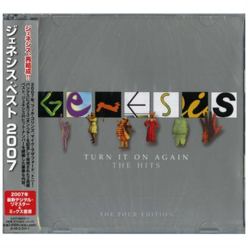Genesis Turn It On Again: The Hits - Tour Edition 2 CD album set (Double CD) Japanese GEN2CTU405809