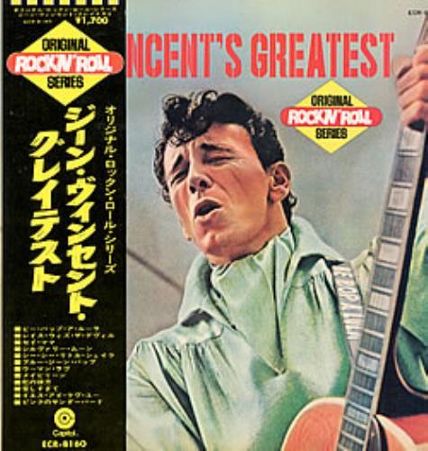 Gene Vincent Gene Vincent's Greatest vinyl LP album (LP record) Japanese GNVLPGE218138