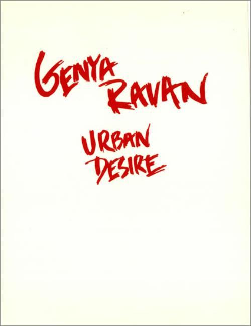 Genya Ravan Urban Desire media press pack US GEVPPUR497926