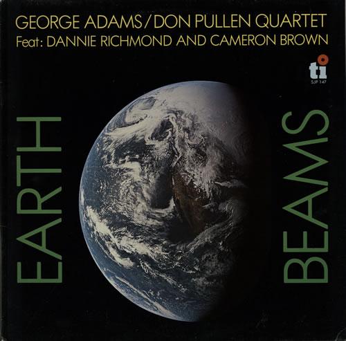 George Adams Earth Beams vinyl LP album (LP record) Dutch 1GALPEA583706