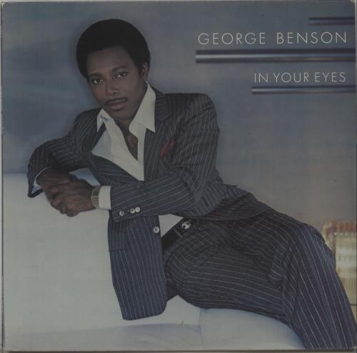 George Benson In Your Eyes vinyl LP album (LP record) Greek GBELPIN670651