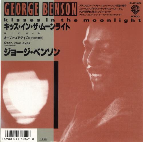 "George Benson Kisses In The Moonlight - White label + Insert 7"" vinyl single (7 inch record) Japanese GBE07KI715079"
