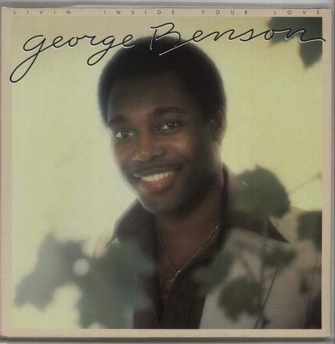 George Benson Livin' Inside Your Love 2-LP vinyl record set (Double Album) German GBE2LLI666622