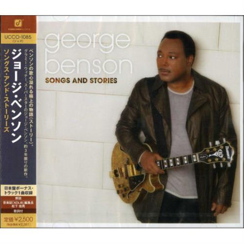 George Benson Songs And Stories CD album (CDLP) Japanese GBECDSO475076