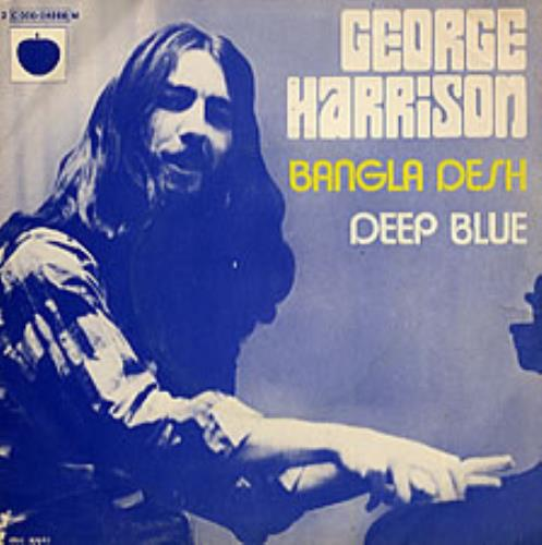 "George Harrison Bangla Desh French 7"" vinyl single (7 inch record) (146502)"