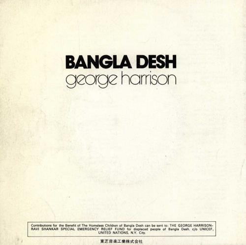 "George Harrison Bangla-Desh - Red vinyl + Portrait 7"" vinyl single (7 inch record) Japanese GHA07BA765944"