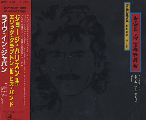 George Harrison Live In Japan 2 CD album set (Double CD) Japanese GHA2CLI442207