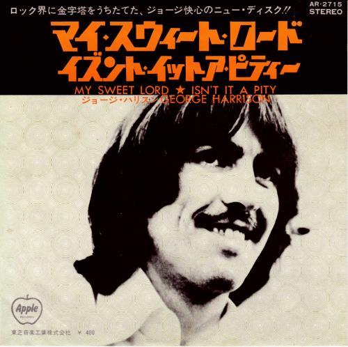 "George Harrison My Sweet Lord - Red Vinyl 7"" vinyl single (7 inch record) Japanese GHA07MY581338"