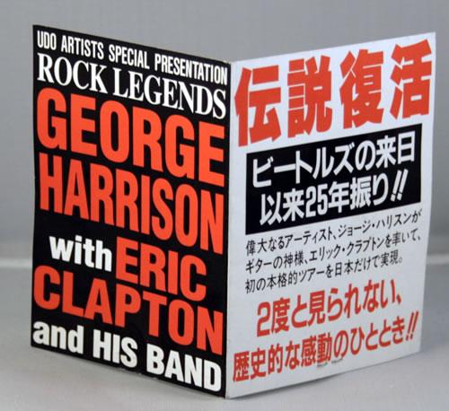 George Harrison Rock Legends - George Harrison & Eric Clapton - Bandaid memorabilia Japanese GHAMMRO555667