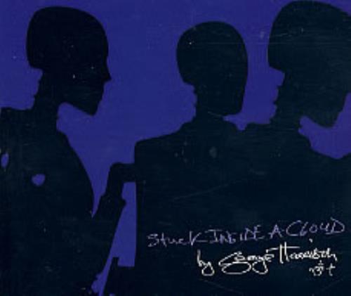 "George Harrison Stuck Inside A Cloud CD single (CD5 / 5"") UK GHAC5ST230241"