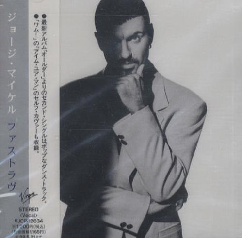 "George Michael Fastlove CD single (CD5 / 5"") Japanese GEOC5FA60305"