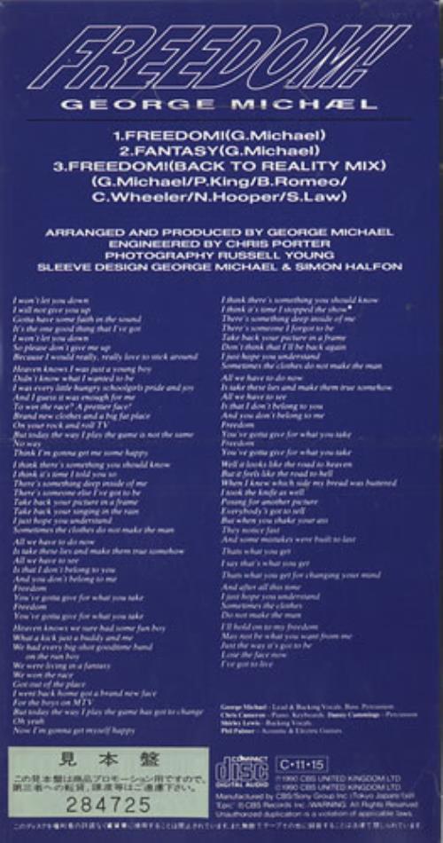 "George Michael Freedom - Snapped 3"" CD single (CD3) Japanese GEOC3FR441778"