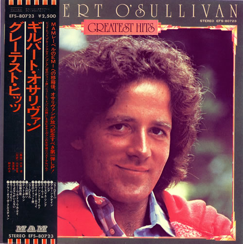 Gilbert O'Sullivan Greatest Hits Japanese vinyl LP album (LP record