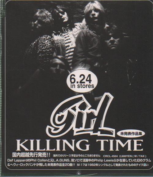Girl Killing Time Japanese Promo CD album (CDLP)