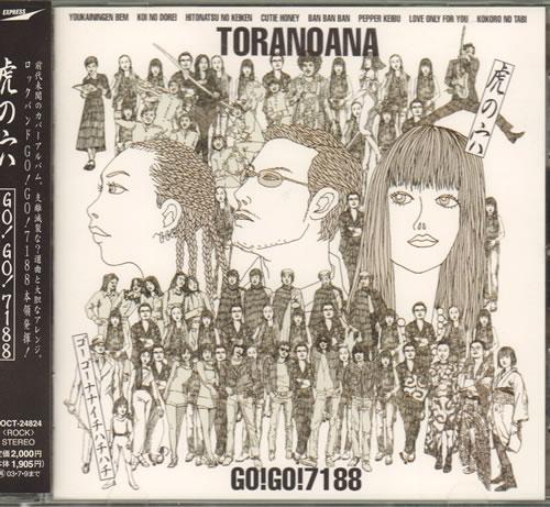 Go!Go!7188 Toranoana CD album (CDLP) Japanese H7FCDTO641724