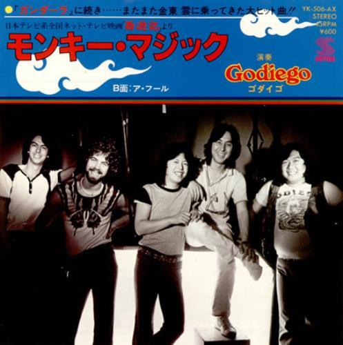 """Godiego Monkey Magic 7"""" vinyl single (7 inch record) Japanese GDE07MO389328"""