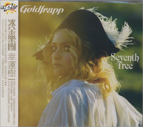 Goldfrapp Seventh Tree CD album (CDLP) Taiwanese FPPCDSE433429